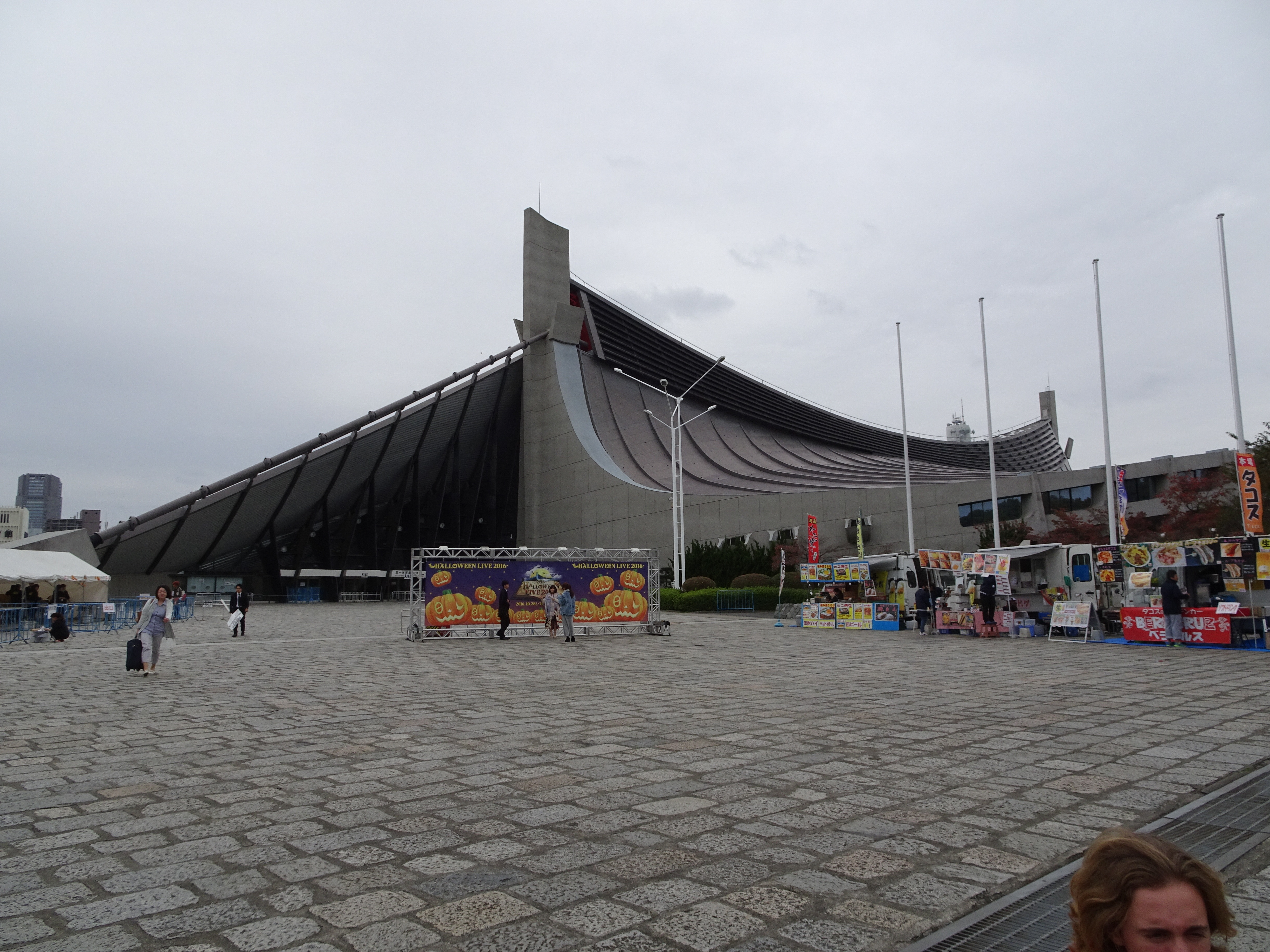 Arch Olympic arena.jpg