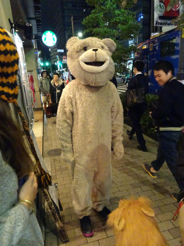 Creepy bear.jpg