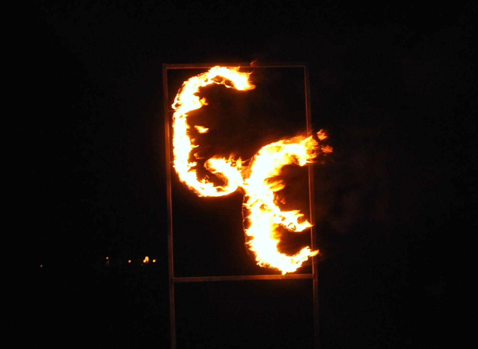 Flaming_CC_cropped.jpeg