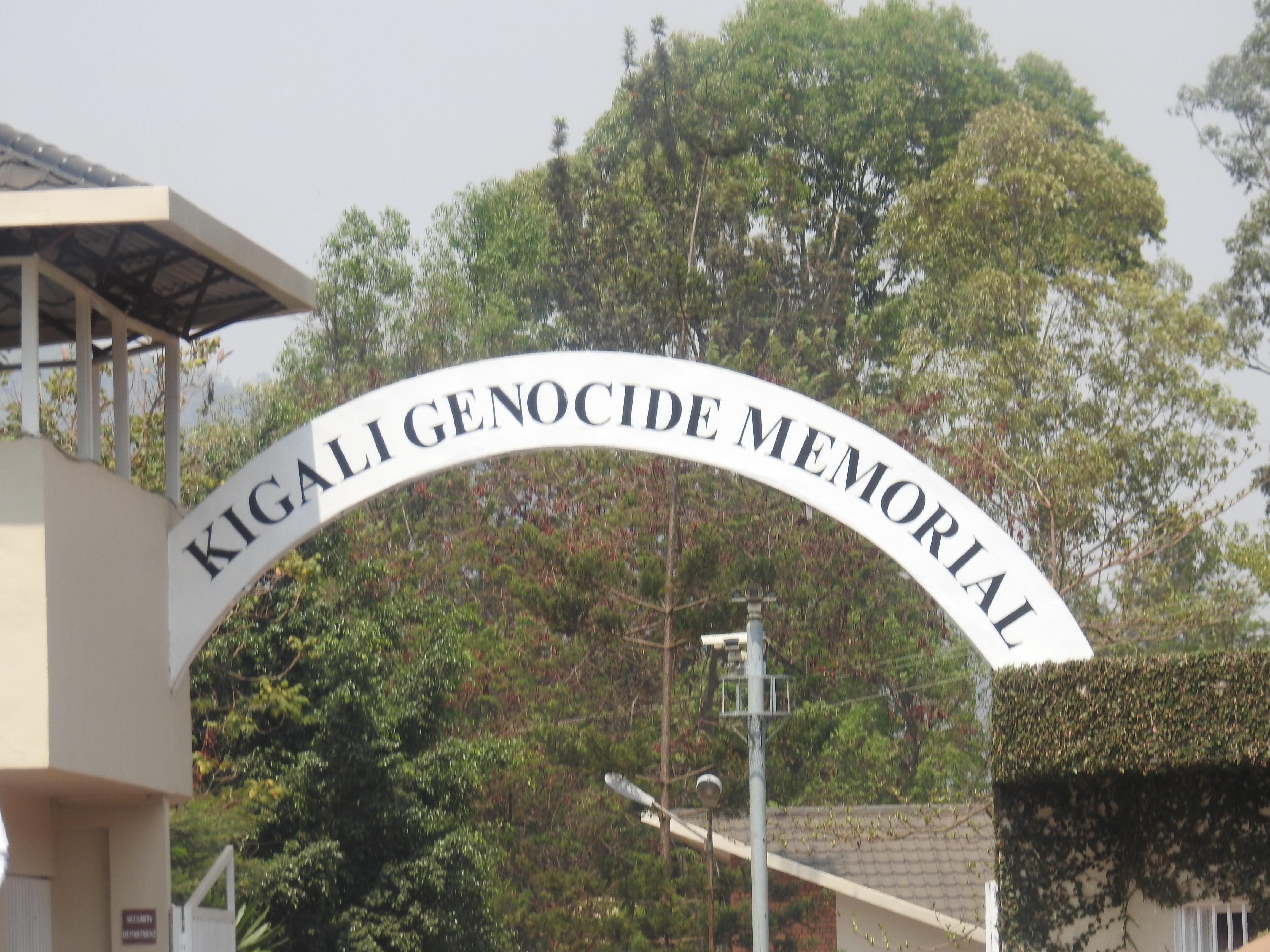 Genocide_museum_arch.jpg