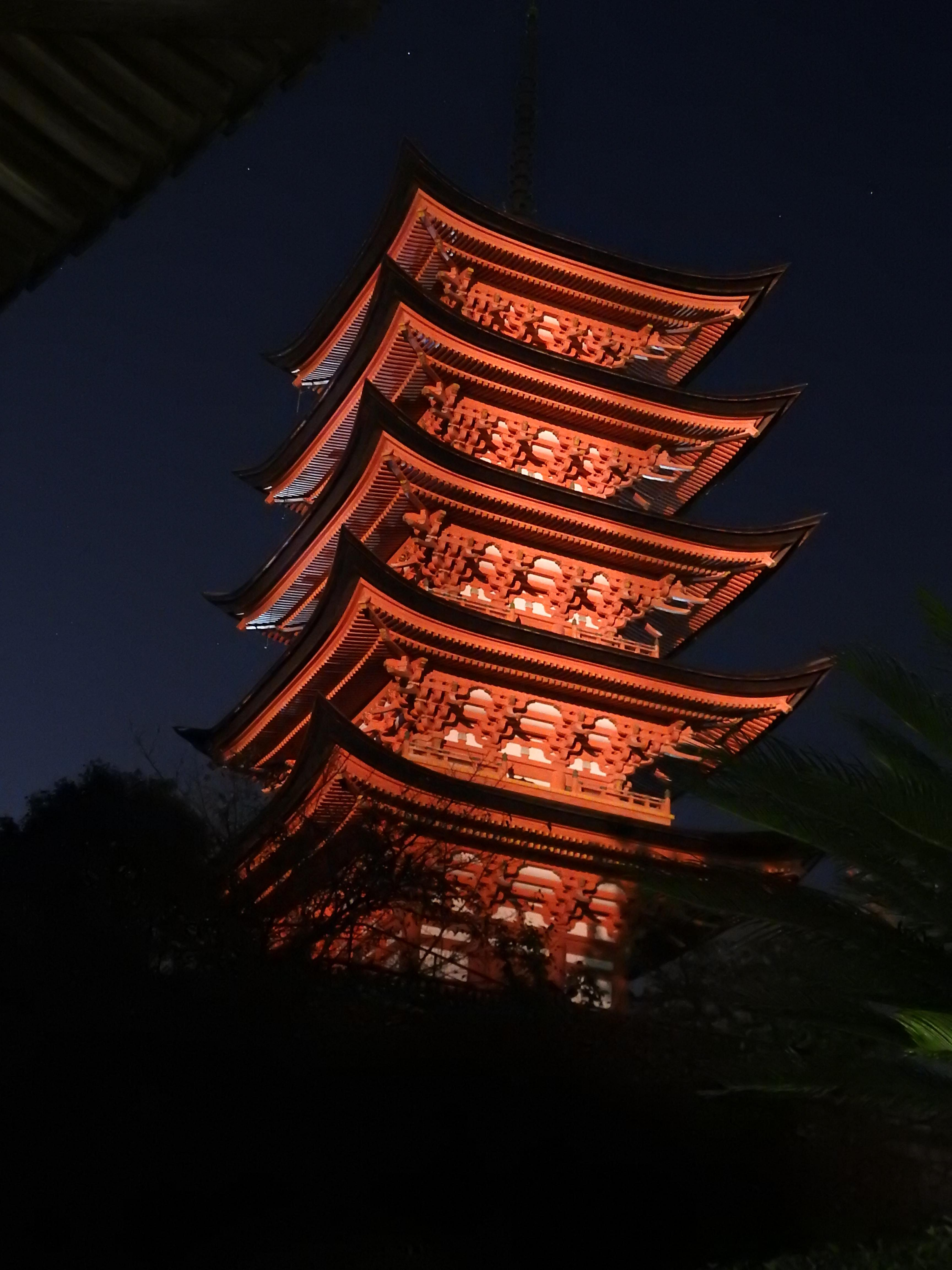 Orange pagoda1.jpg