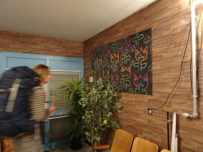 Osaka common room blurry wiley-1.jpg