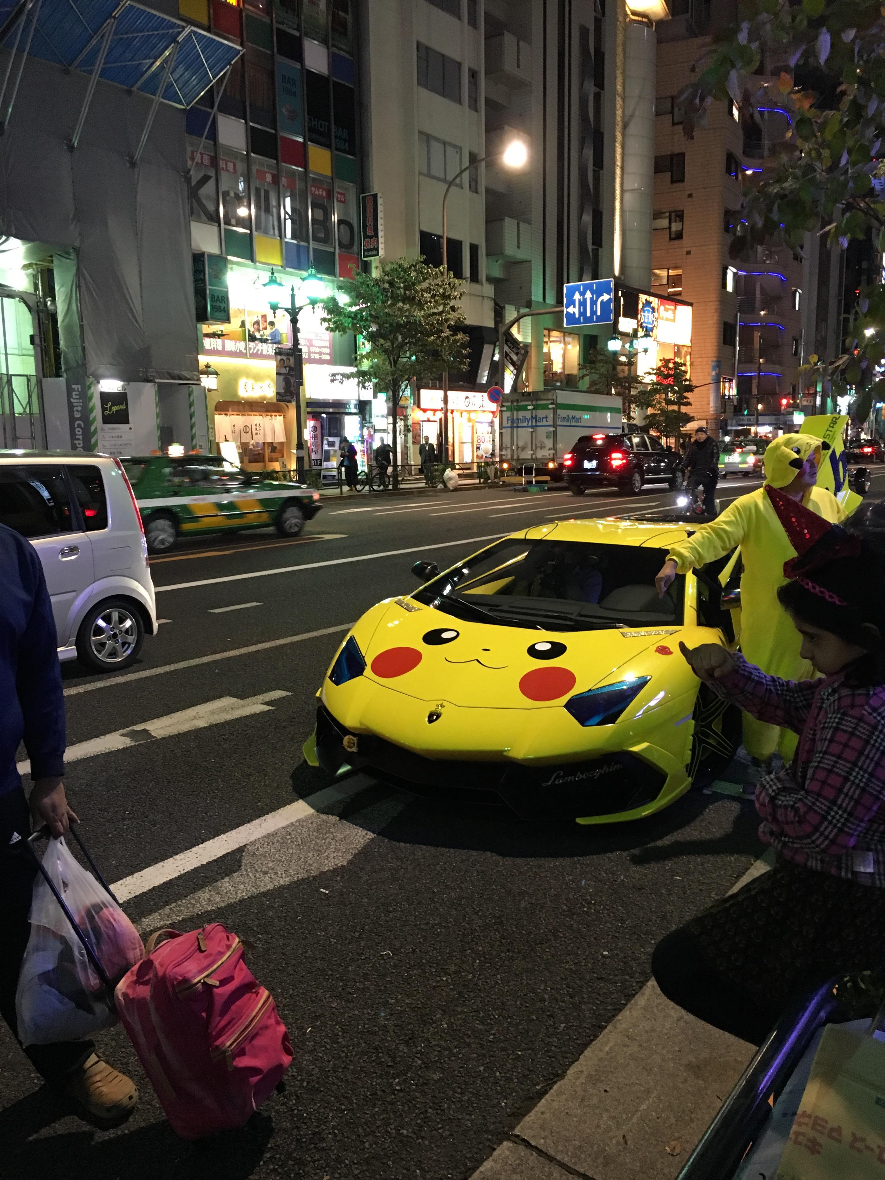 Pikachu Lamroghini.jpg