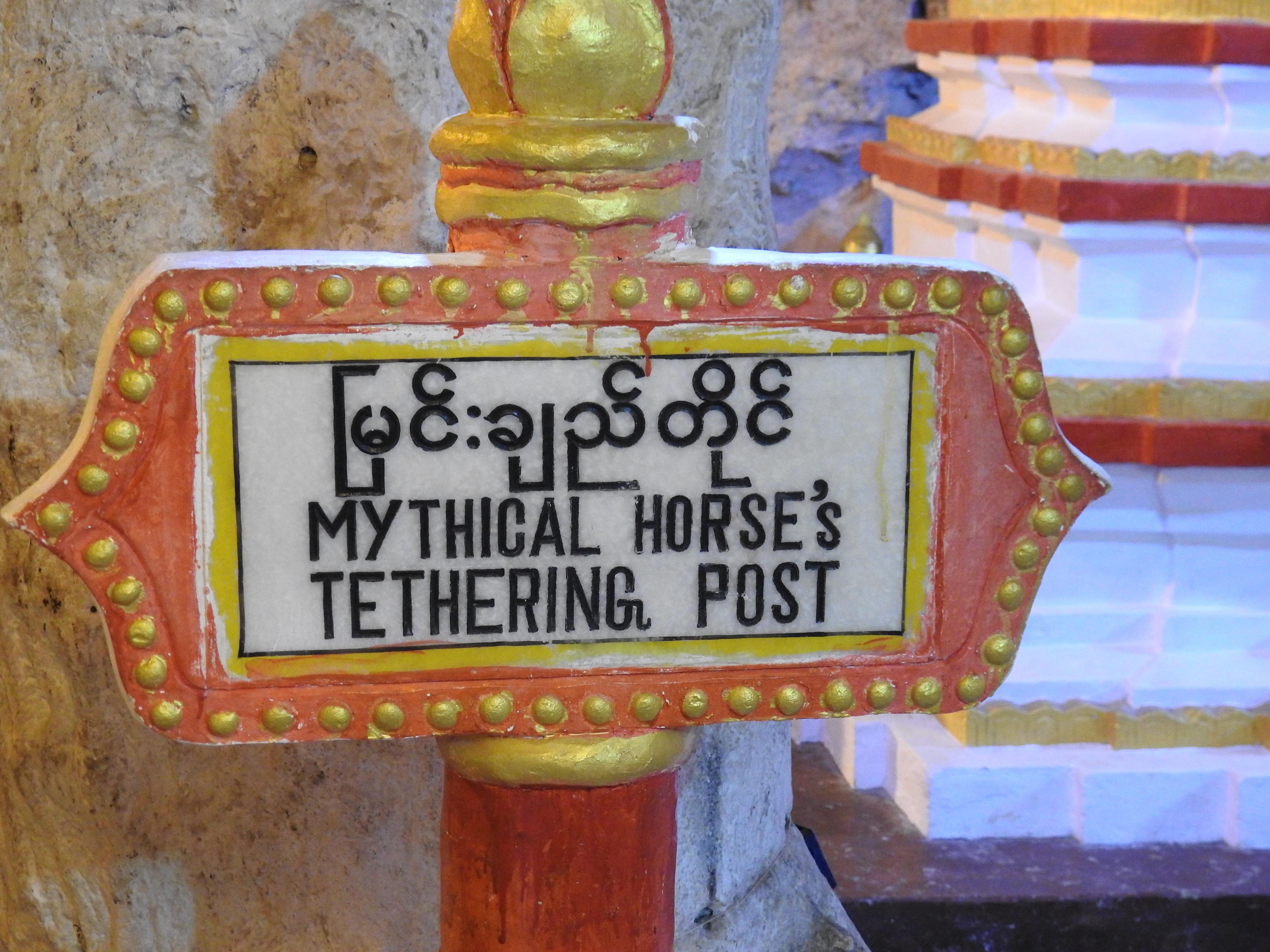 Tethering post horse.jpg