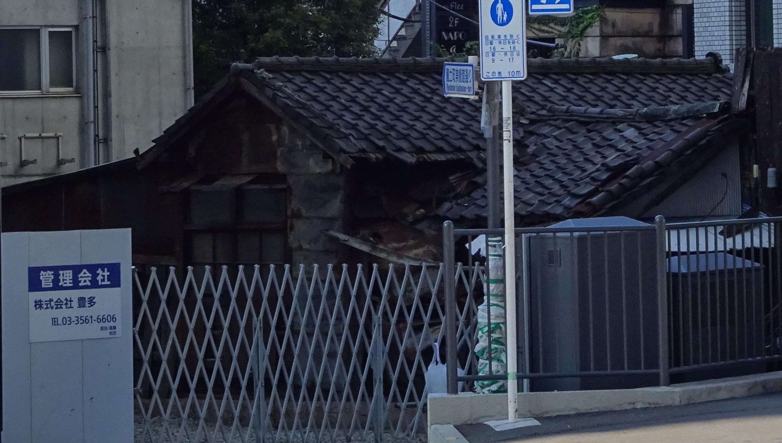 Tokyo old home in sity.jpg