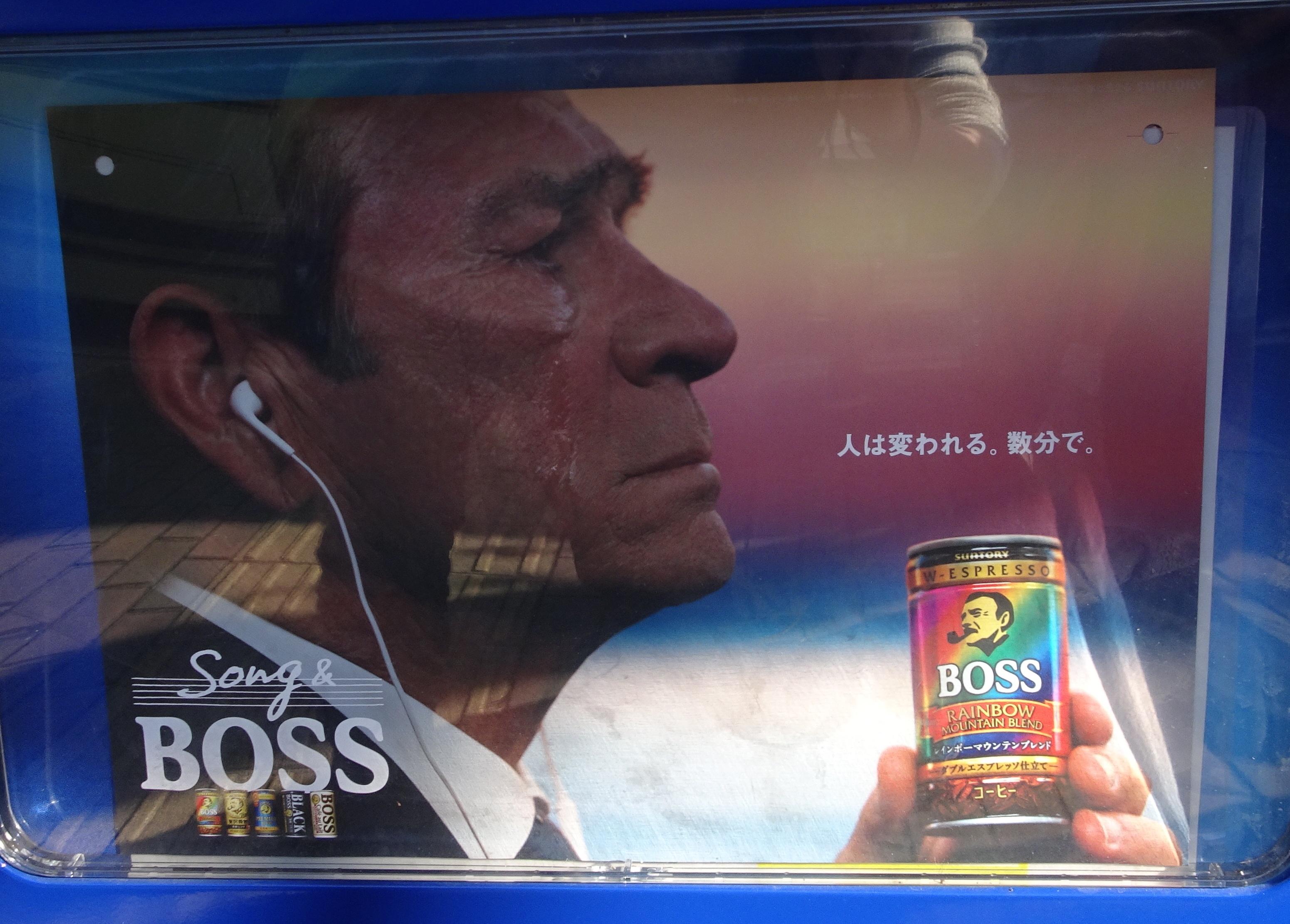 Tommy Lee Jones Crying.jpg